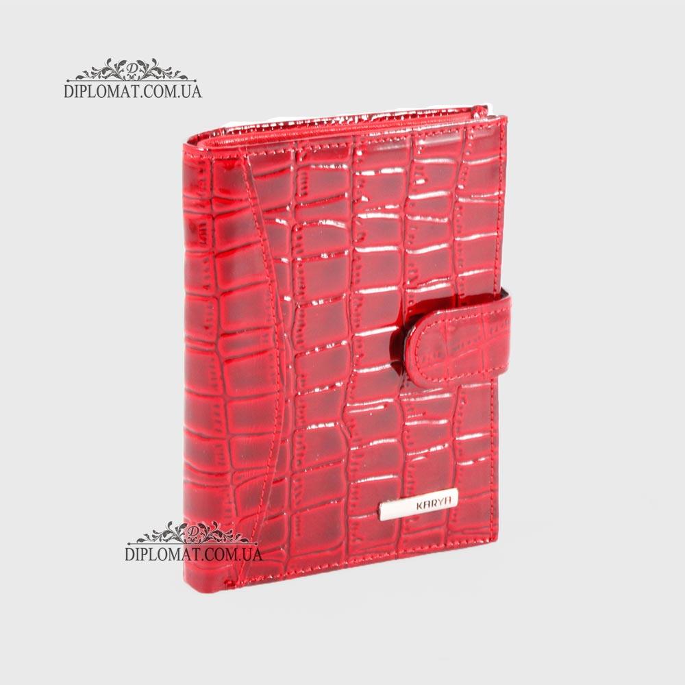 Обложка для автодокуменов KARYA 440 08