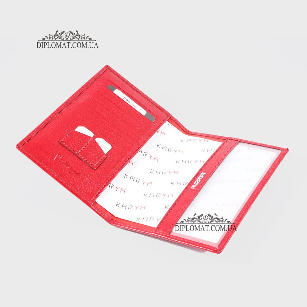 Обложка для паспорта KARYA 094 46