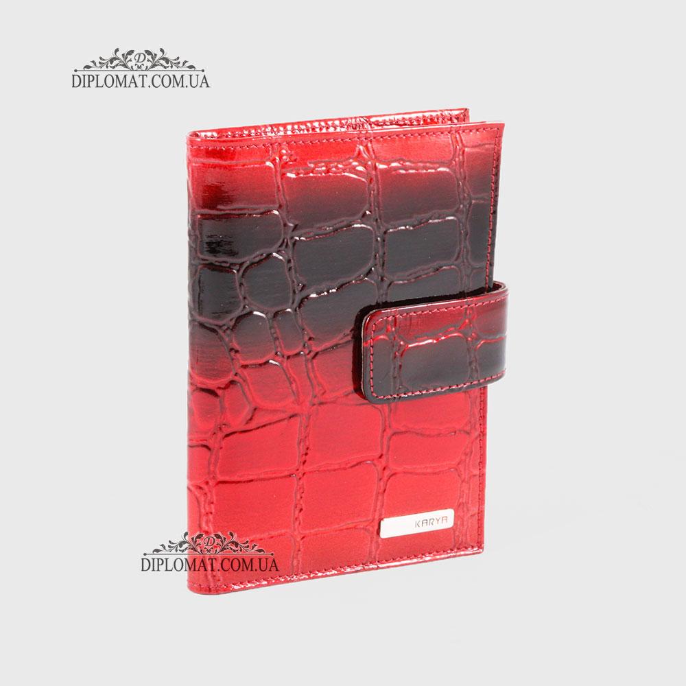 Обложка для автодокуменов KARYA 447 03
