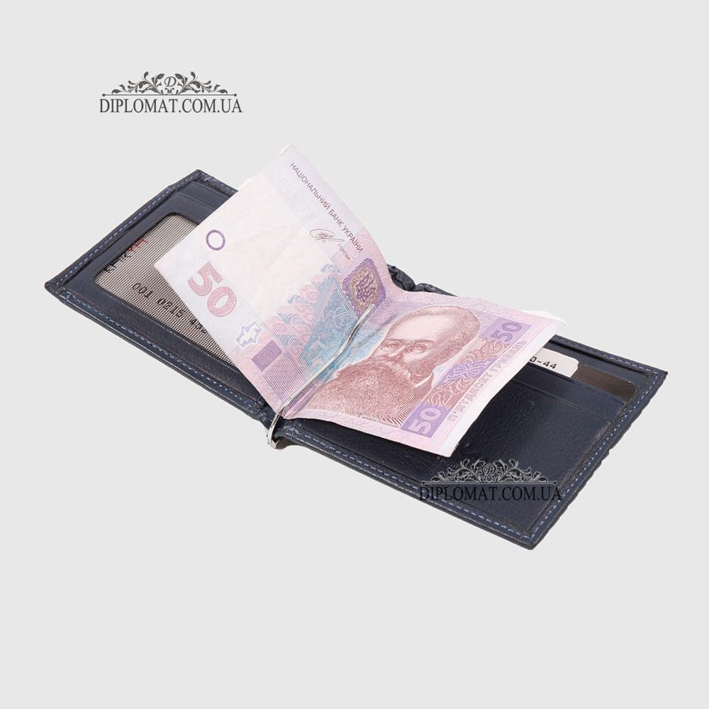 Зажим для денег KARYA 0460 44