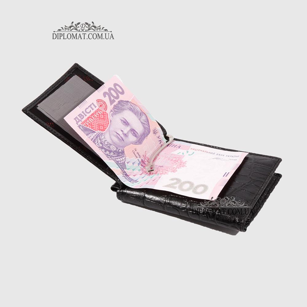 Зажим для денег KARYA 0930 53