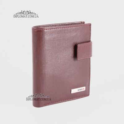 Визитницы кожаные для дисконтных карт KARYA 0470 9