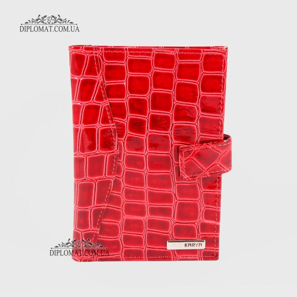 Обложка для автодокуменов KARYA 445* 08Рз