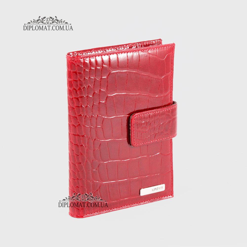 Обложка для автодокуменов KARYA 447 60