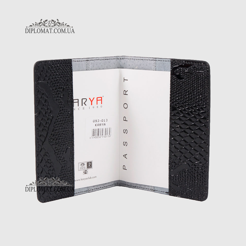 Обложка для паспорта KARYA 093 013