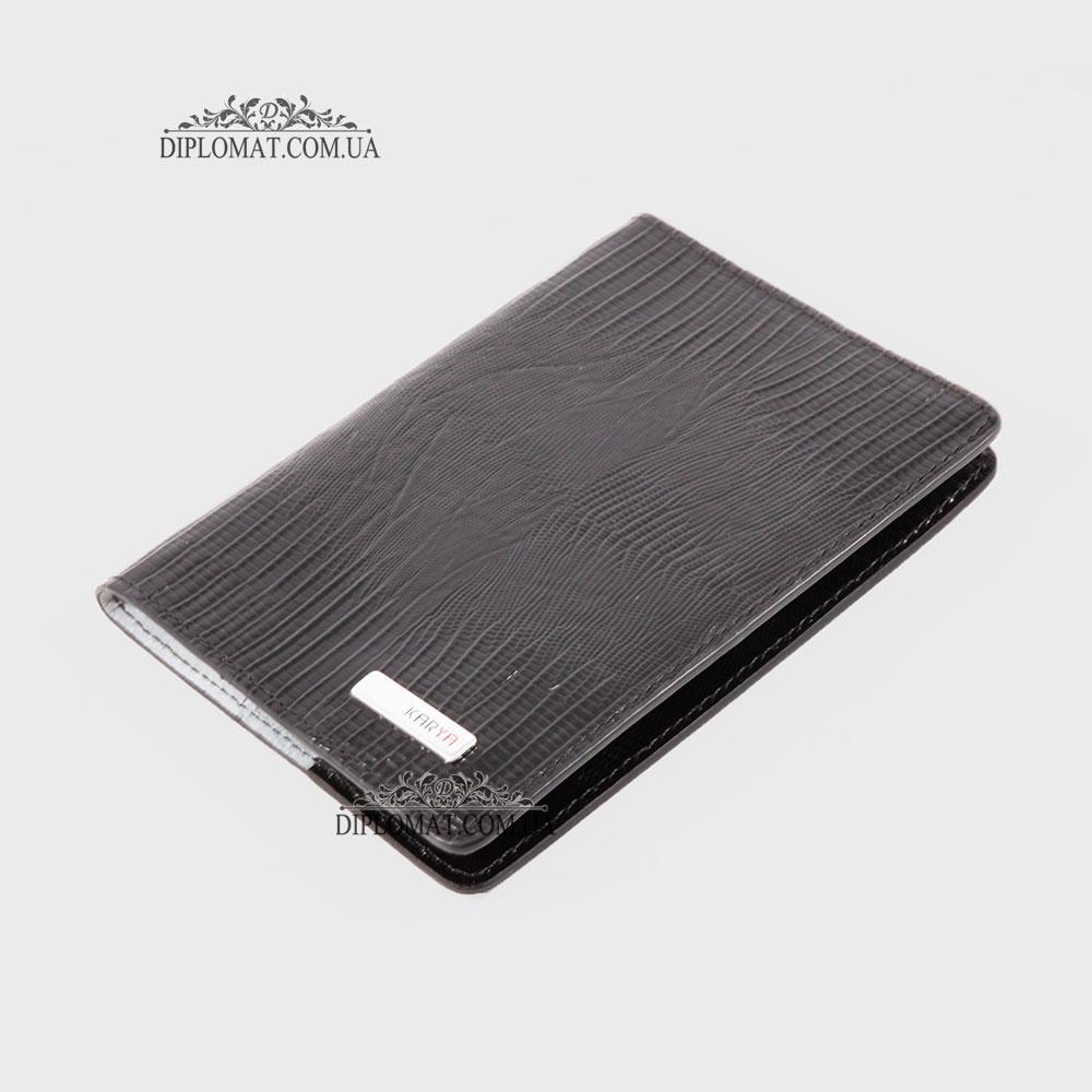 Обложка для паспорта KARYA 093 076