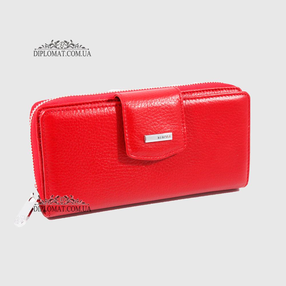 Кошелек женский кожаный с отделением для денег на молнии KARYA 1119 46 Красный