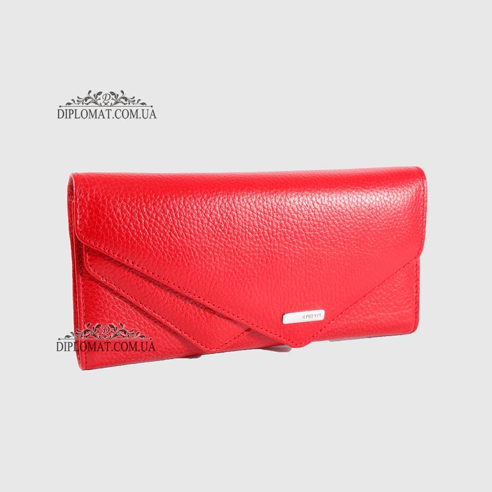 Кошелек женский KARYA 1115 46 Красный
