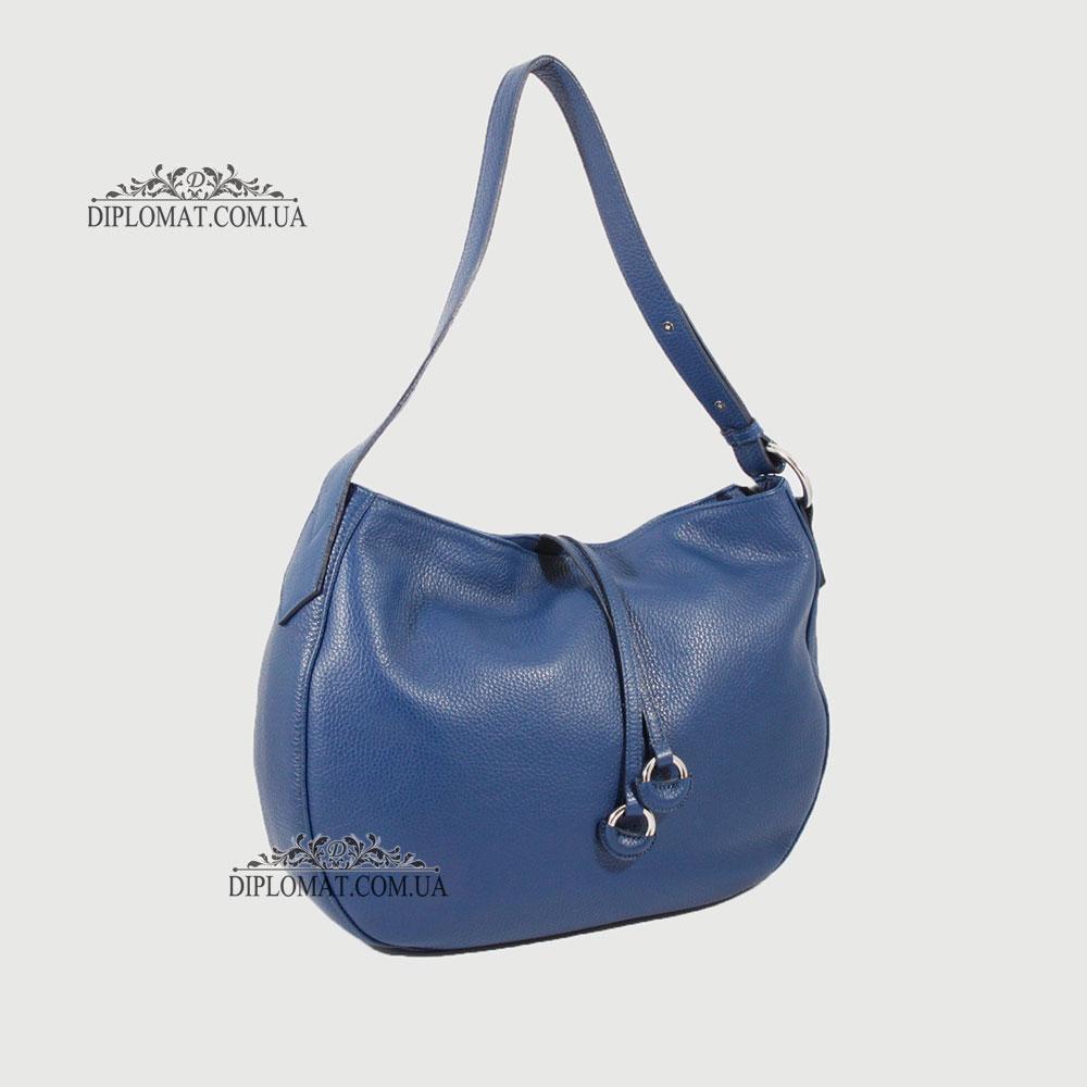 Сумка На плечо Женская  Кожаная Средняя BELLINI Cetina V0042  BLUETTE floater Синий