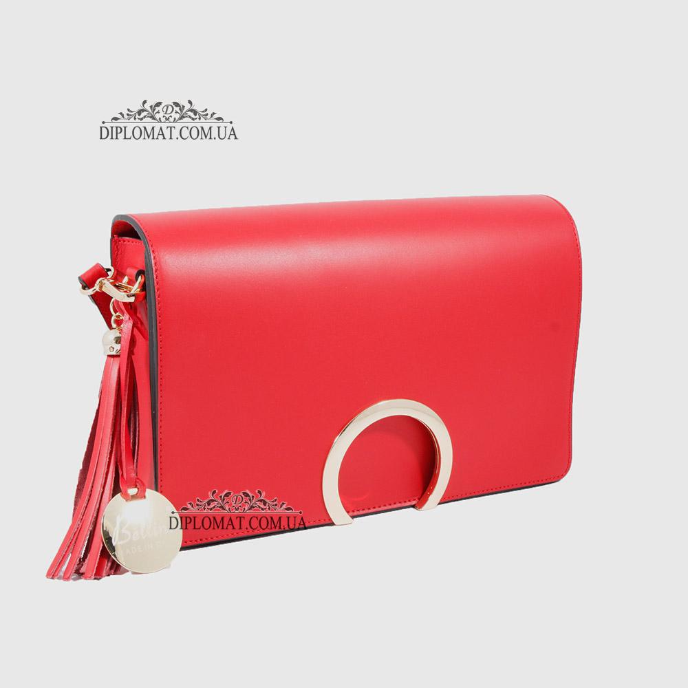 Сумка Кросс Боди Клатч Кожаная Женская BELLINI Albenga A001  RED smooth Красный/Розовый