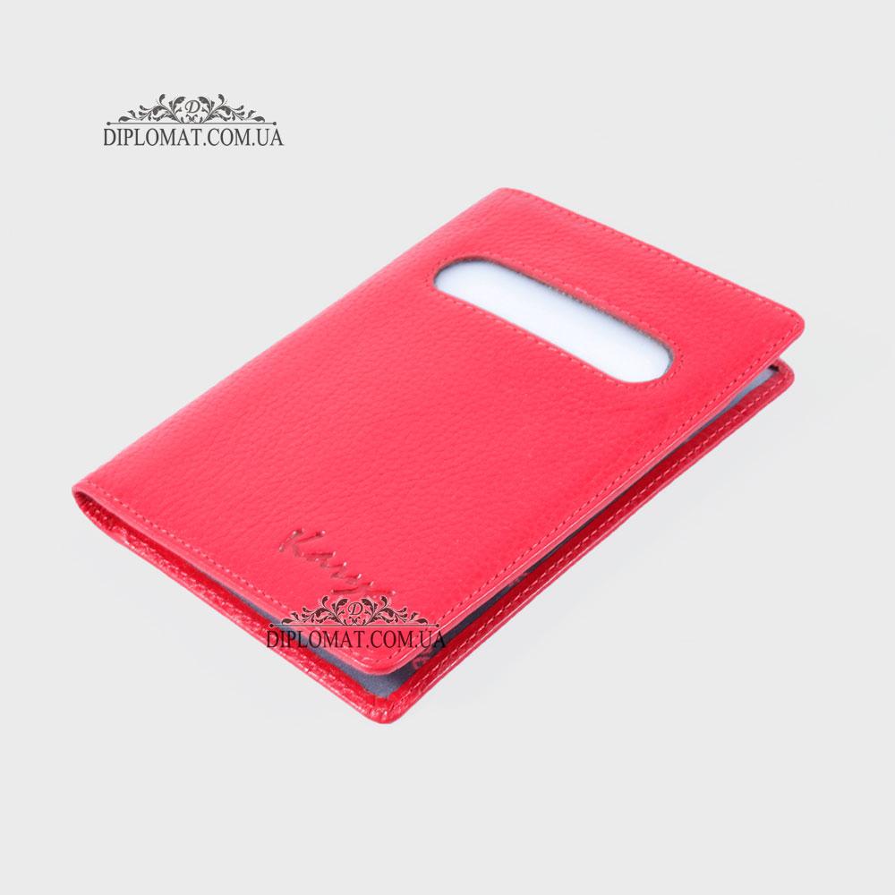 Обложка для паспорта KARYA 099 46