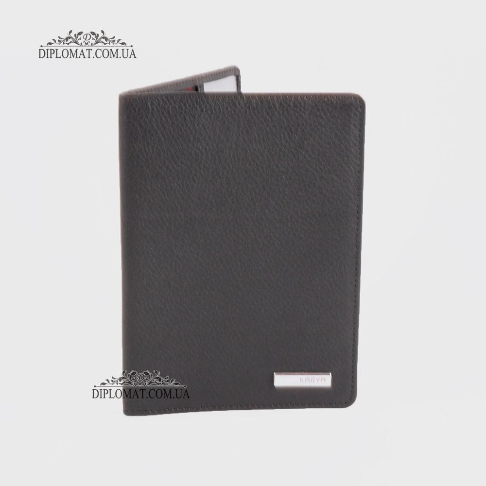 Обложка для паспорта KARYA 092 45