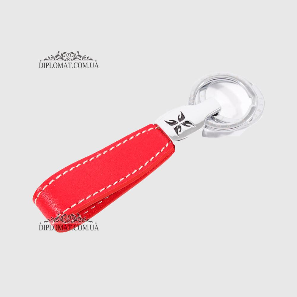 Брелок TERGAN 0248 KIRMIZI ARSEL
