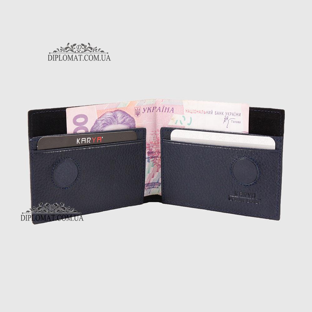 Зажим для денег KARYA 0903 44